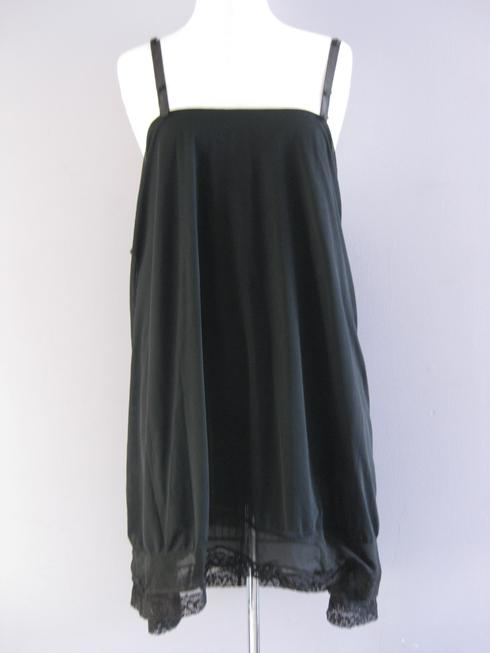 Gary Graham Black Lace Skirt/Dress